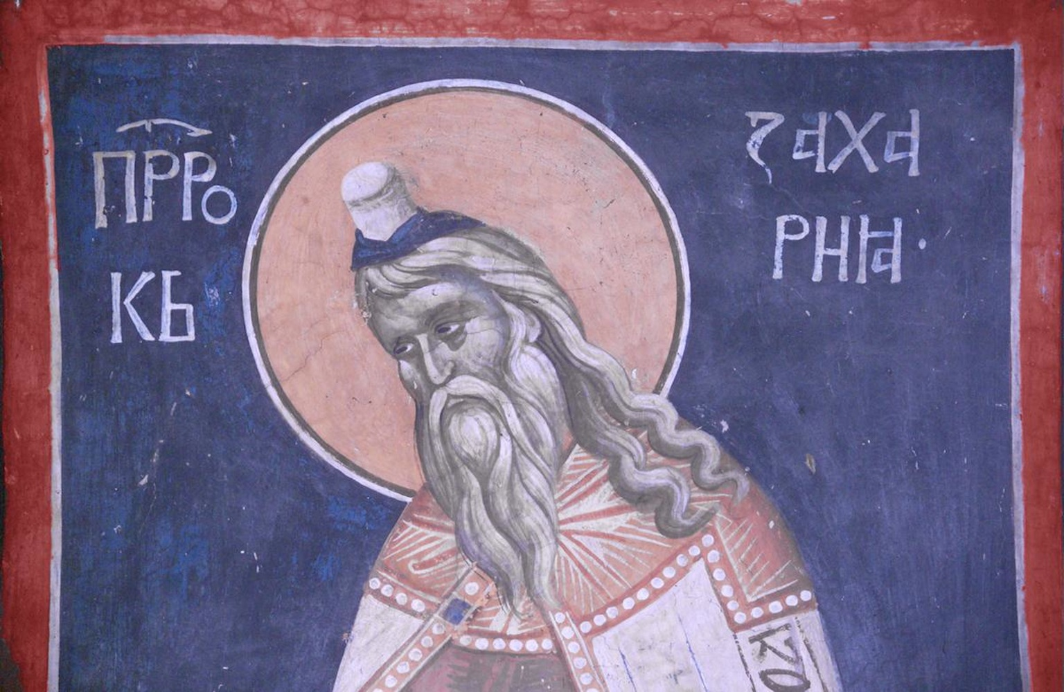 the impact of jehoiada and the death of zechariah in the bible