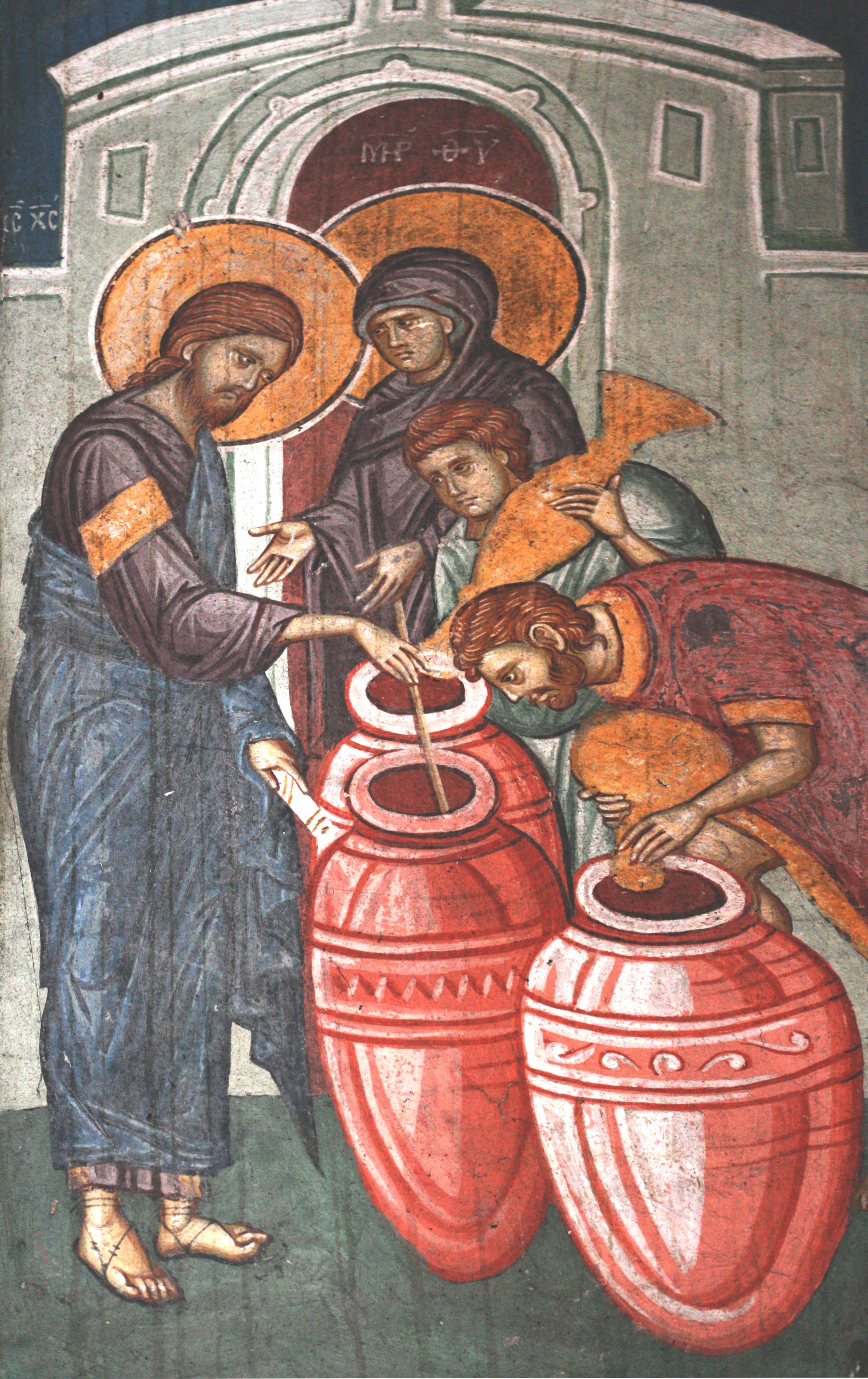 брак в кане галилейской чудо о претворении воды в вино ин 2 1 11