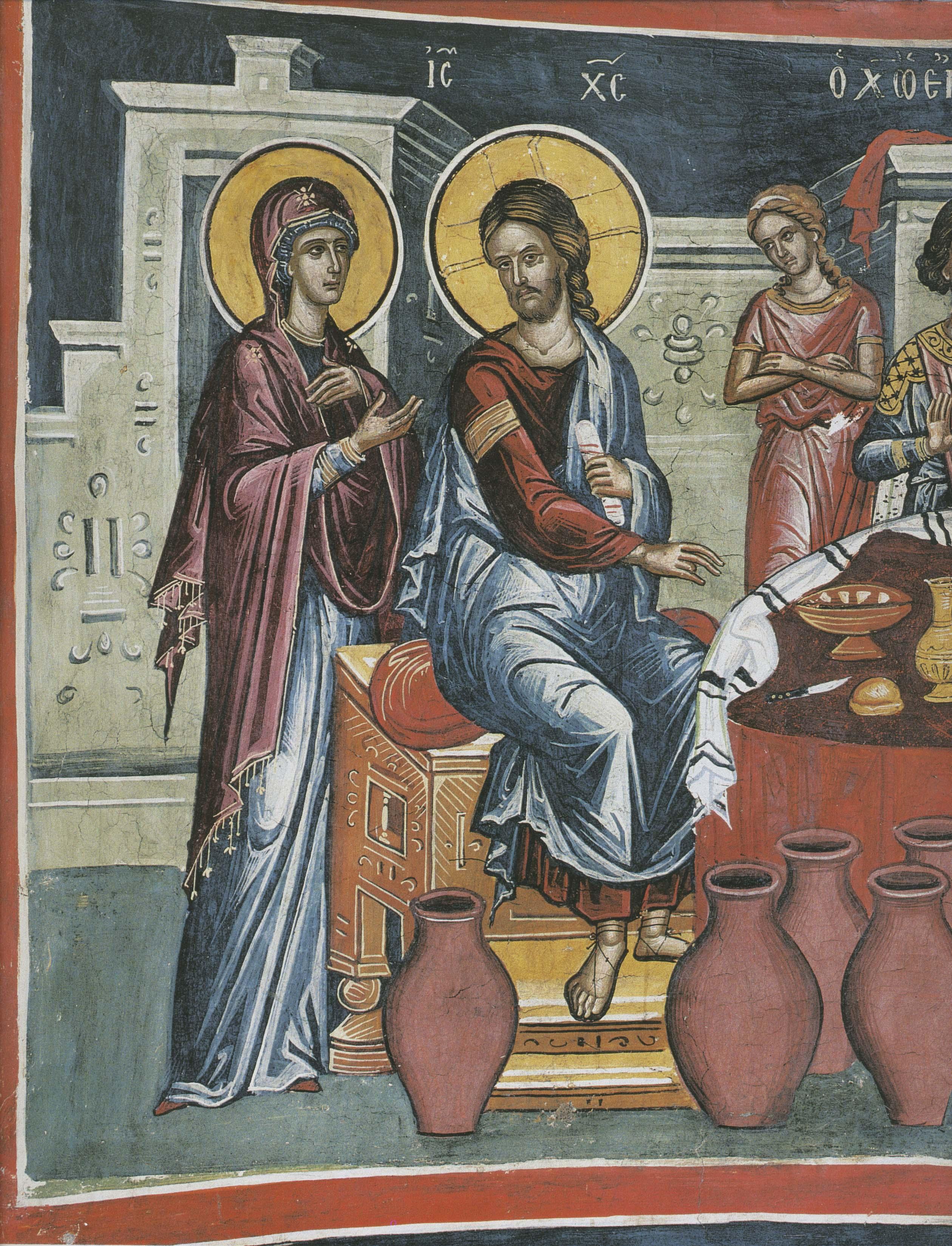 брак в кане галилейской ин 2 1 11фрагмент греция Xvi в