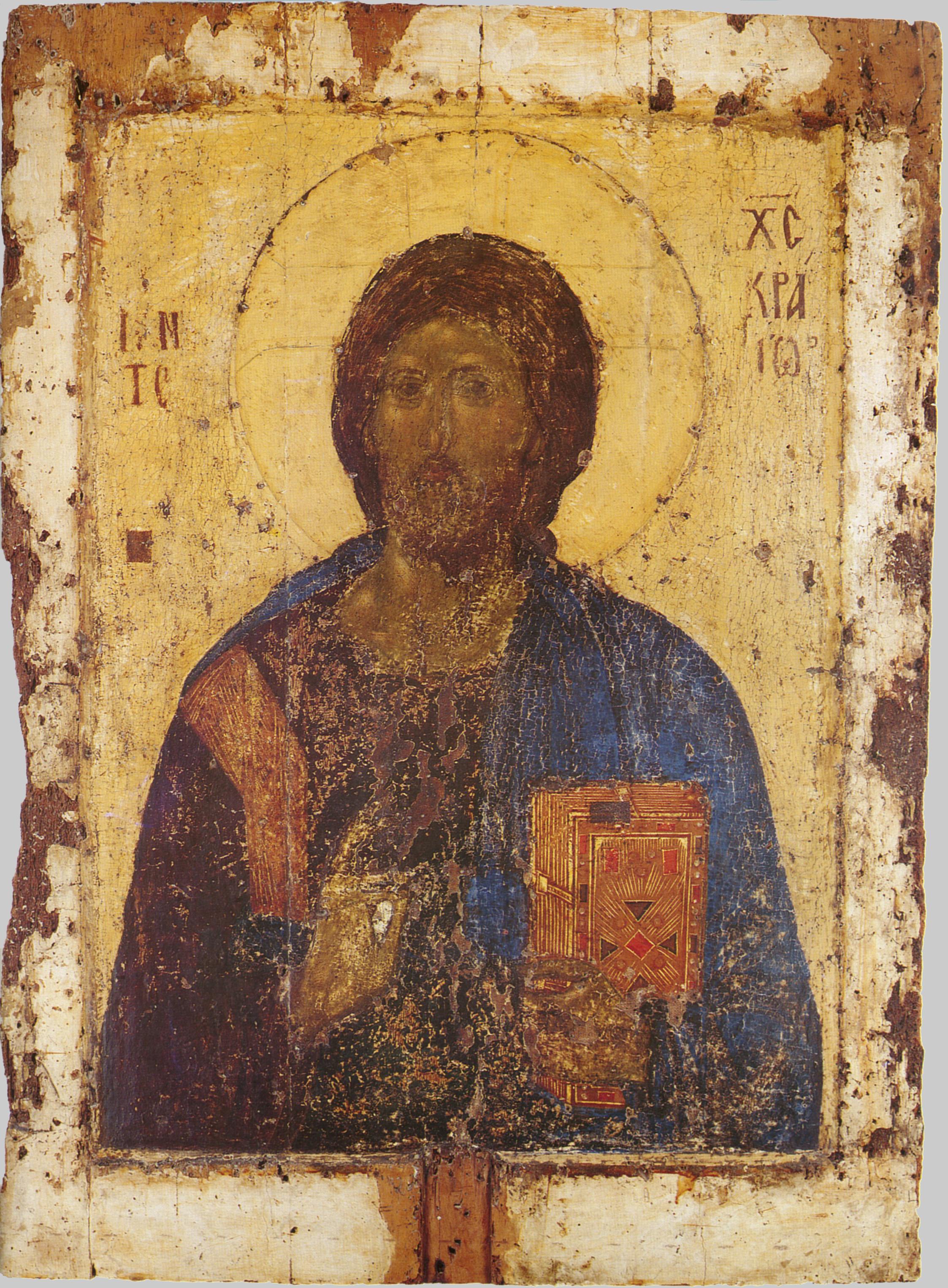 Афон православный